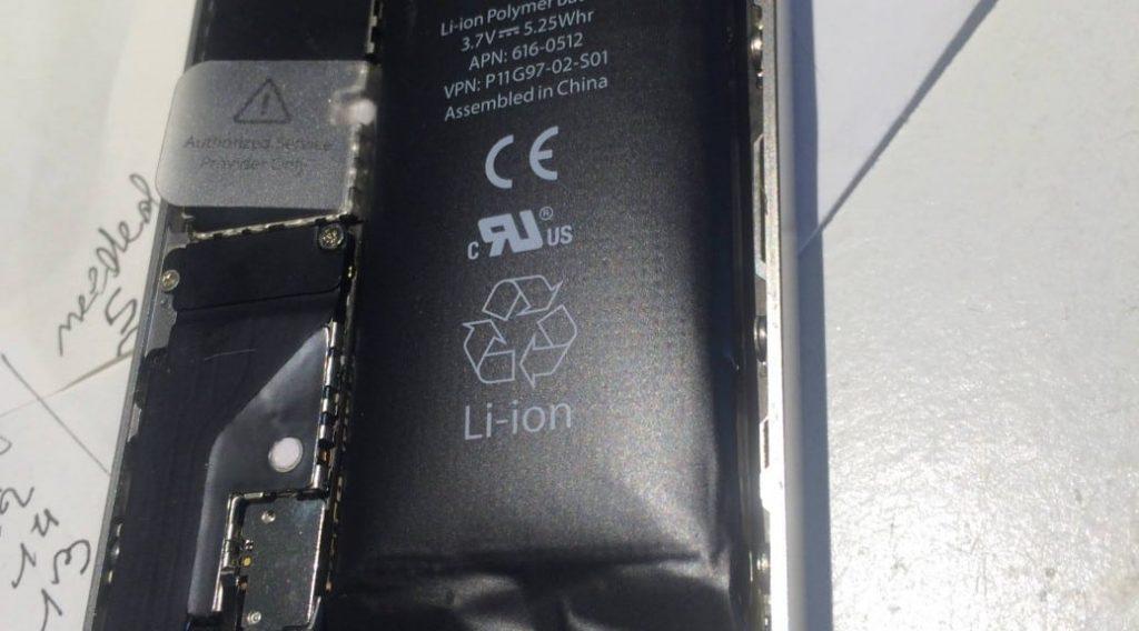 batterie mal stockee
