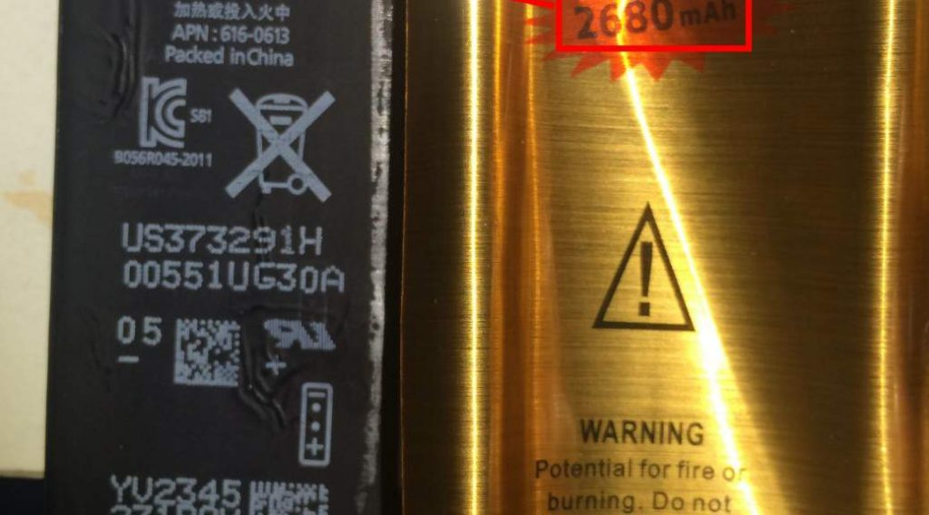 batterie-sticker-dore1-1038x576