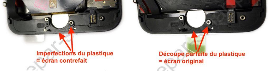 ecran noir_7 comparasion bas plastique