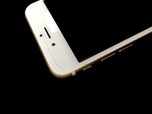 film verre trempe iphone 6 6s img2