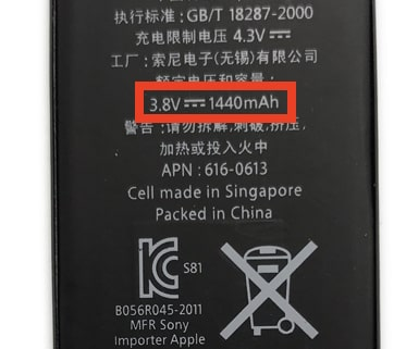 Amperage batterie iPhone