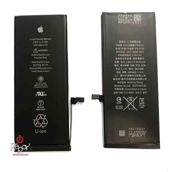 batterie iPhone 6 plus originale
