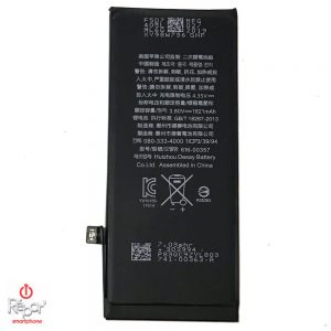 batterie originale iphone 8 img2
