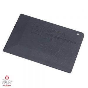 carte plastique reparation img2