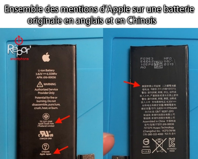 mentions d'apple sur une batterie originale